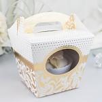 Krabička dárková s ouškem na cupcake - zlatá