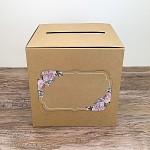 Krabička na peníze - natur - vše nejlepší s krajkou