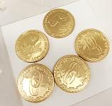 Svatební mince zlaté (antik)