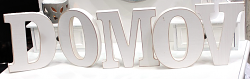 Dekorační dřevěná písmena velká - DOMOV