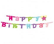 Girlanda papírová - HAPPY BIRTHDAY - růžová 180 cm