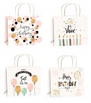 Dárková narozeninová taška - mix motivů - 1 ks