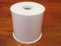 Tylová stuha bílá - 10cm/1m