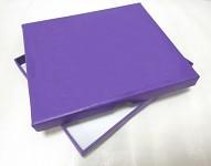 Krabička 20 x 15 x 2 cm  -  na DVD a fotky - fialová