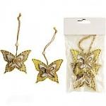 Dřevěný motýl s knoflíčkem žlutý  - 2ks