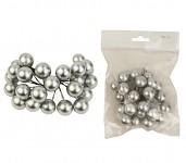 Kuličky zápich 15mm  stříbrné - 24 ks