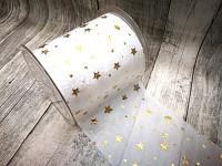 Stuha vánoční bílá se zlatými hvězdami - 100mm