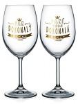 Dárkové párové sklenice na víno - 2x440 ml - dokonalý pár