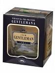 Sklenice na whisky - Jsem gentleman