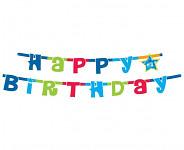 Girlanda papírová - HAPPY BIRTHDAY - modrá