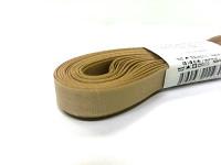 Taftová stuha - 9mm/10 m - žlutá