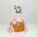 Zápich do dortu - pan a paní zlatý - 1ks