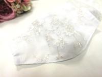 Svatební bavlněná rouška krajková - bílá