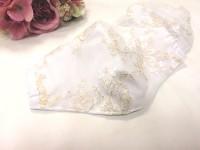 Svatební bavlněná rouška krajková - ivory