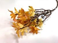 Větvička s drobnými květy 55cm - žlutá
