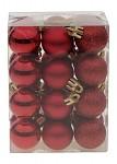 Baňky červené plastové 3 cm - 24 ks