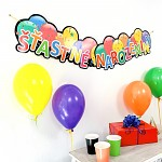 Girlanda (banner) 25 x 125 cm - Šťastné narozeniny balónkové