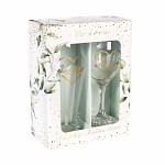 Svatební set eukalyptus - půllitr a sklenice na víno - jeho/její zlatý